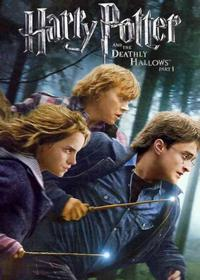 Harry Potter and the Deathly Hallows, Part I DVD